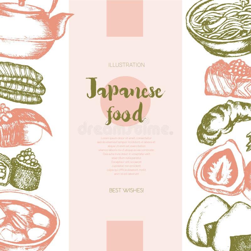 Japanese Food - color hand drawn postcard, banner. royalty free illustration