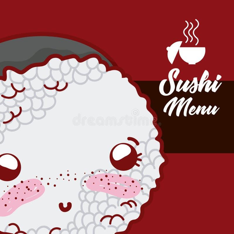 Japanese food cute kawaii stock illustration