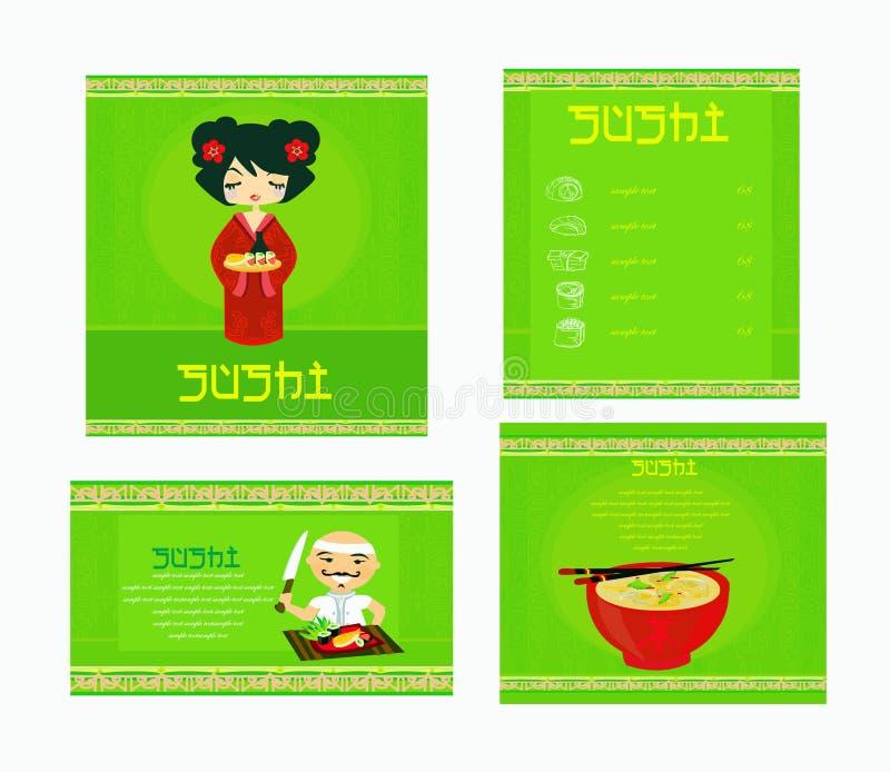 Japanese Food Menu Stock Photos