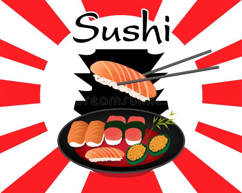 japanese food sushi set stock vector illustration of fish 42196706 rh dreamstime com Sun Silhouette Vector Sun Clip Art