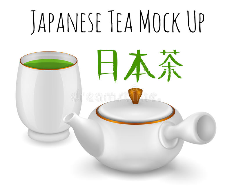 Japanese green tea mock up royalty free illustration