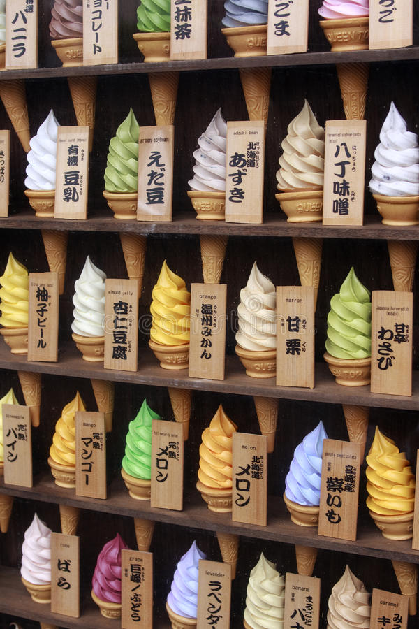 Download Japanese Ice cream editorial photography. Image of fake - 27946282