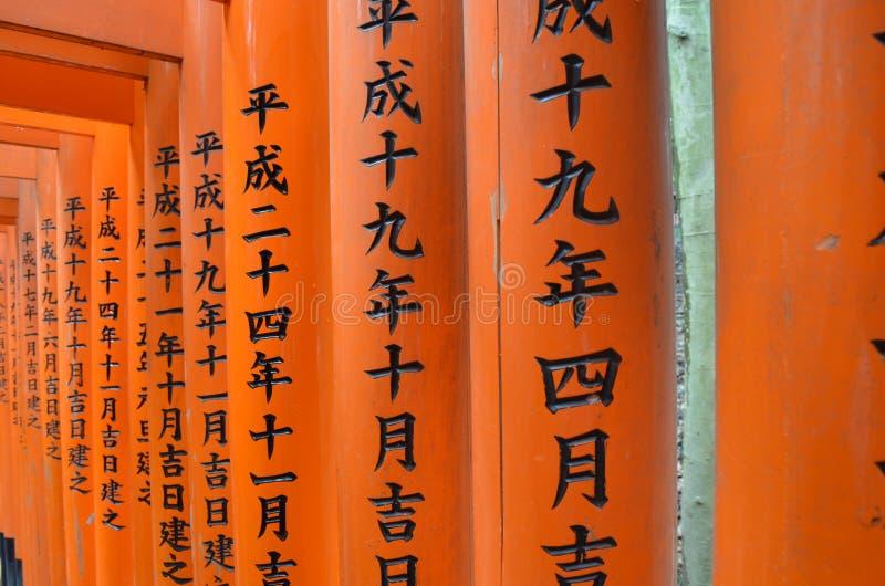 Download Japanese Kanji On Torii Gates Stock Photo - Image: 33490332