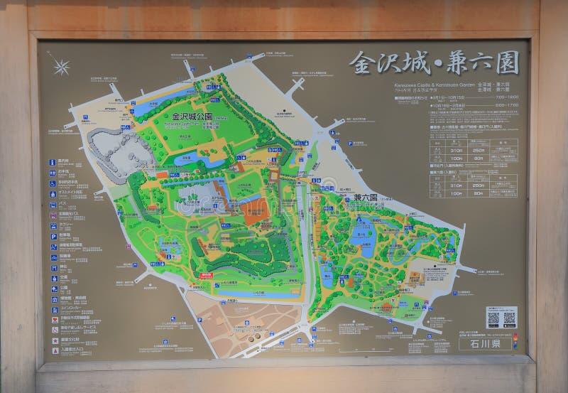 Japanese Kenrokuen Garden Map Kanazawa Japan Editorial Photo Image