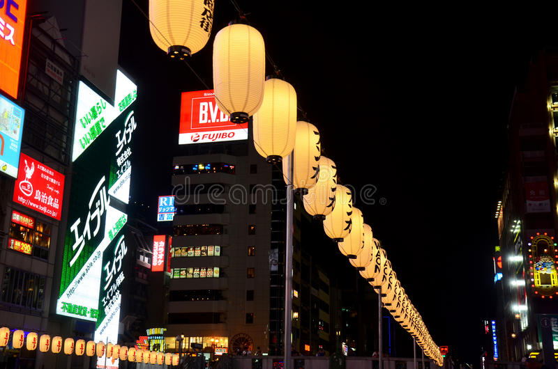 Japanese lantern or lamp traditional lighting equipment and Bill royalty free stock images