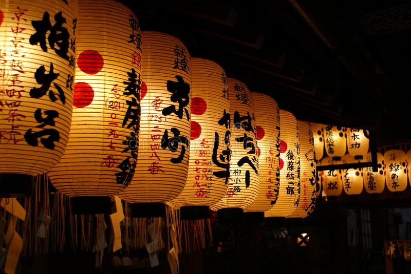 Download Japanese Lanterns stock image. Image of decoration, temple - 7029849