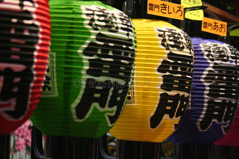 Japanese lanterns stock images