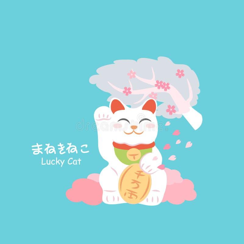 Japanese lucky cat stock illustration