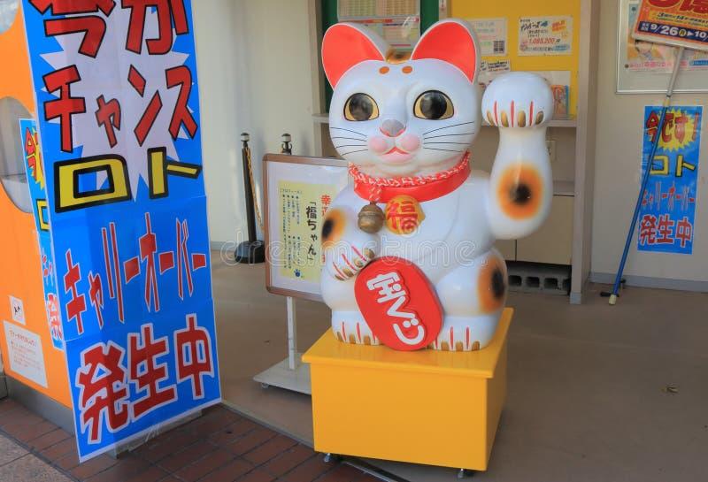Japanese Manekineko Lucky cat stature Kanazawa Japan. Japanese Manekineko Lucky cat stature in Kanazawa Japan stock photos