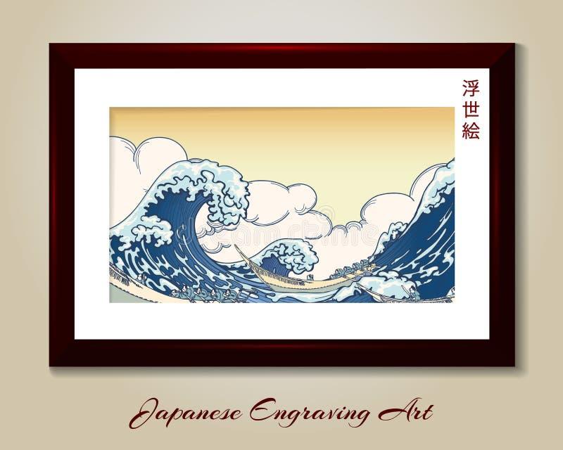 Japanese medieval engraving art in cherry wood frame. Japan big wave vintage vector illustration stock illustration