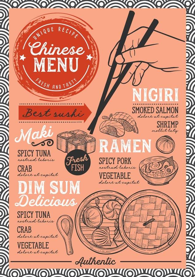 Japanese menu restaurant, sushi food template. Japanese sushi restaurant menu. Vector chinese dim sum food flyer. Design template with vintage hand-drawn stock illustration