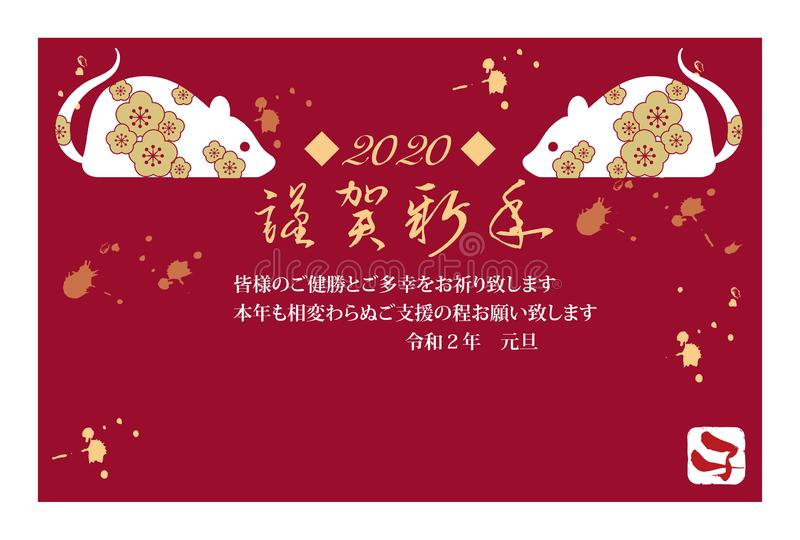 2020 Happy New Year Of Rat Greeting Postcard Stock Vector ...