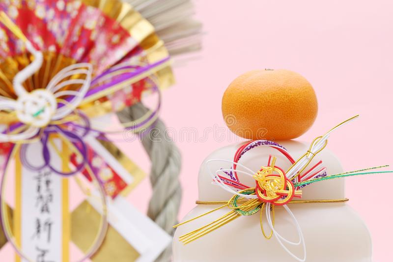 Japanese new year decoration rice mochi stock photography
