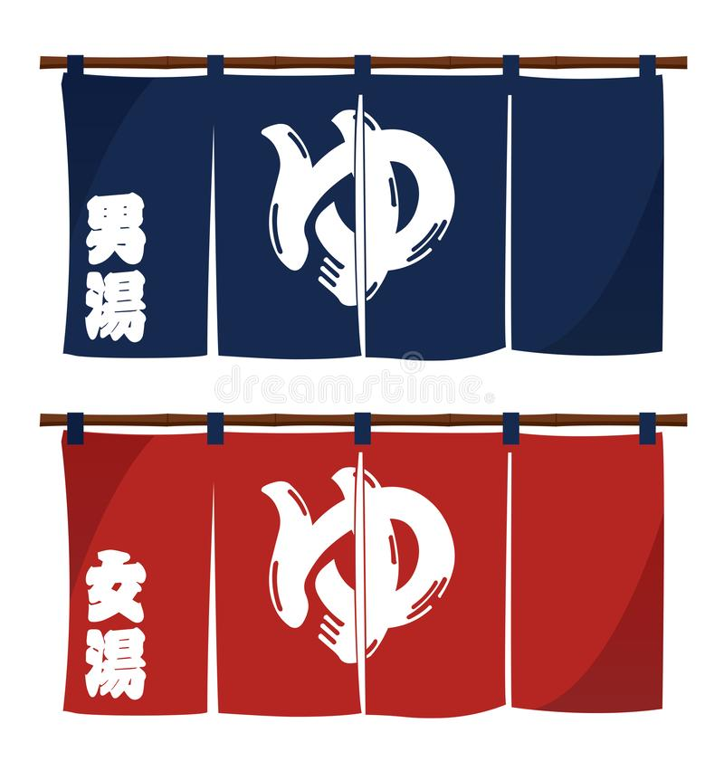 Japanese onsen  hot spring entrance curtain illustration. Japanese onsen  hot spring entrance curtain vector illustration stock illustration