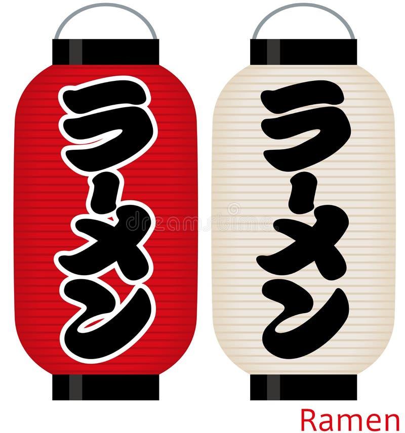 Japanese Paper Lantern Ramen Shop Signs Royalty Free Stock Photos