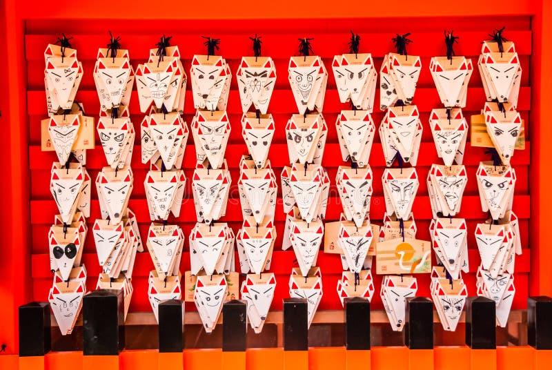 Download Japanese paper prayer stock photo. Image of prayer, luck - 30280438