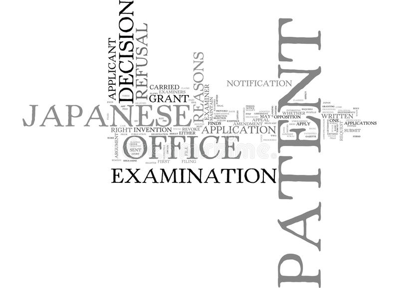 Download Japanese Patent Office Word Cloud Concept Stock Vector    Illustration Of Adopted, File: