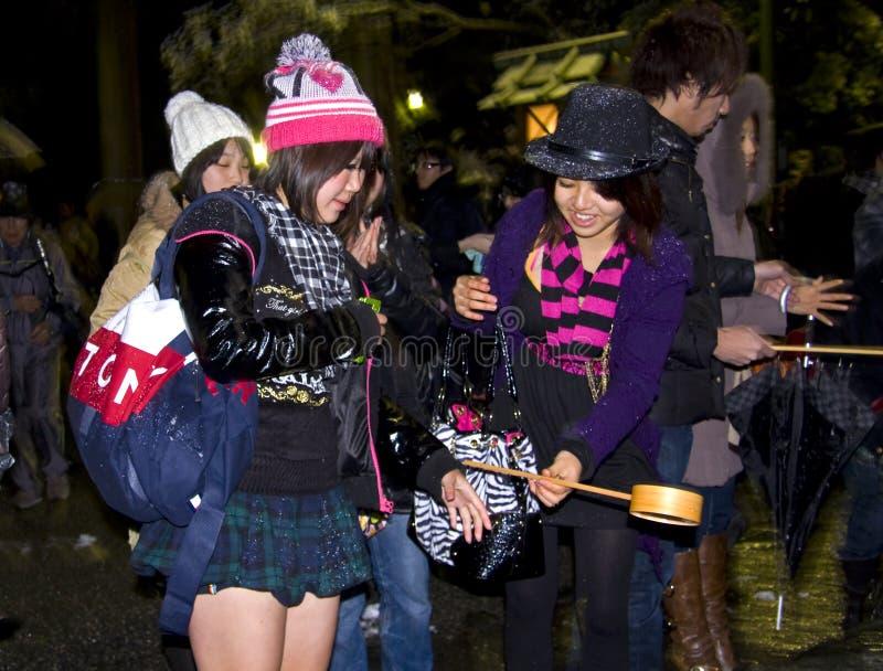 Japanese people new year eve purification stock photos