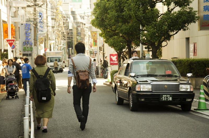 Japansk dating Tokyo