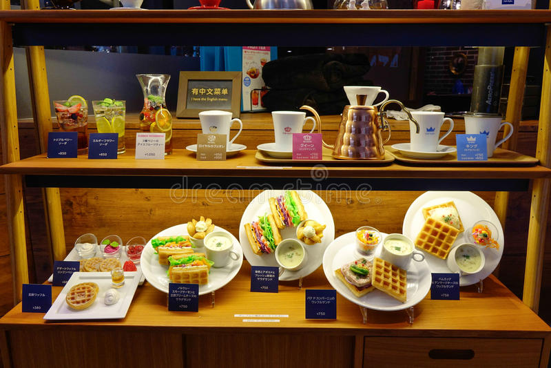 Japanese plastic food in Tokyo, Japan royalty free stock photos