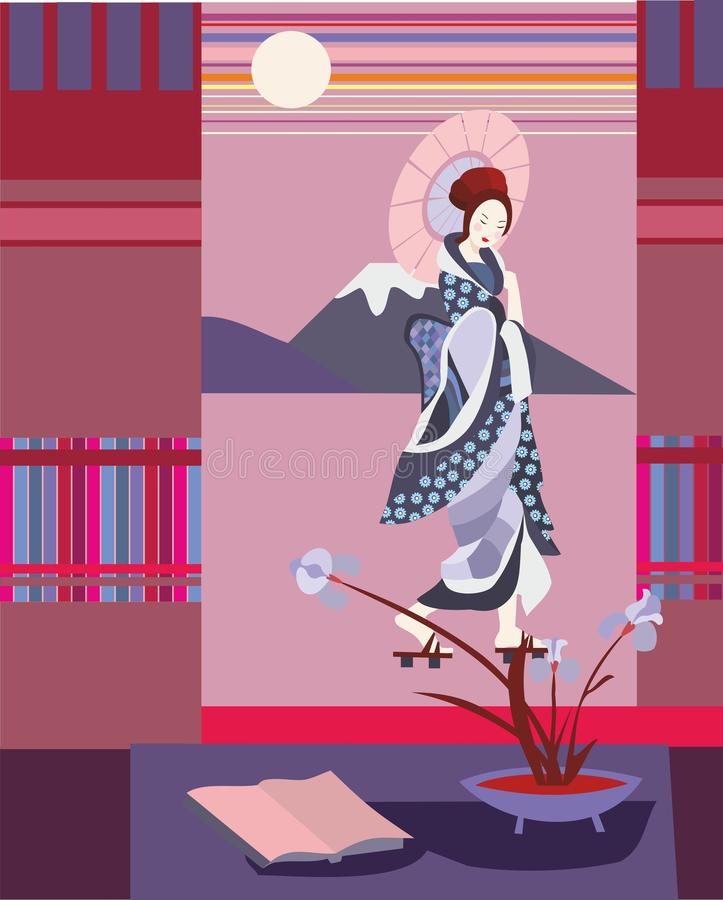 Japanese poetry royalty free illustration