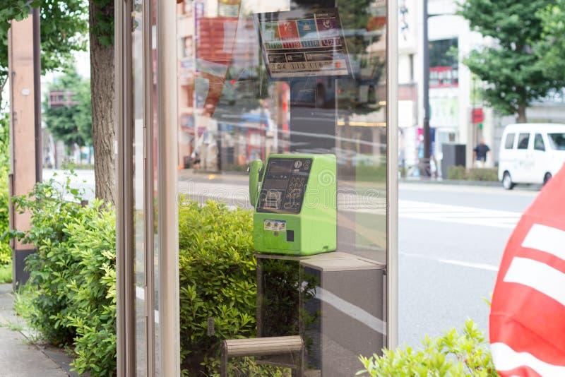 Japanese public phone on the street stock image