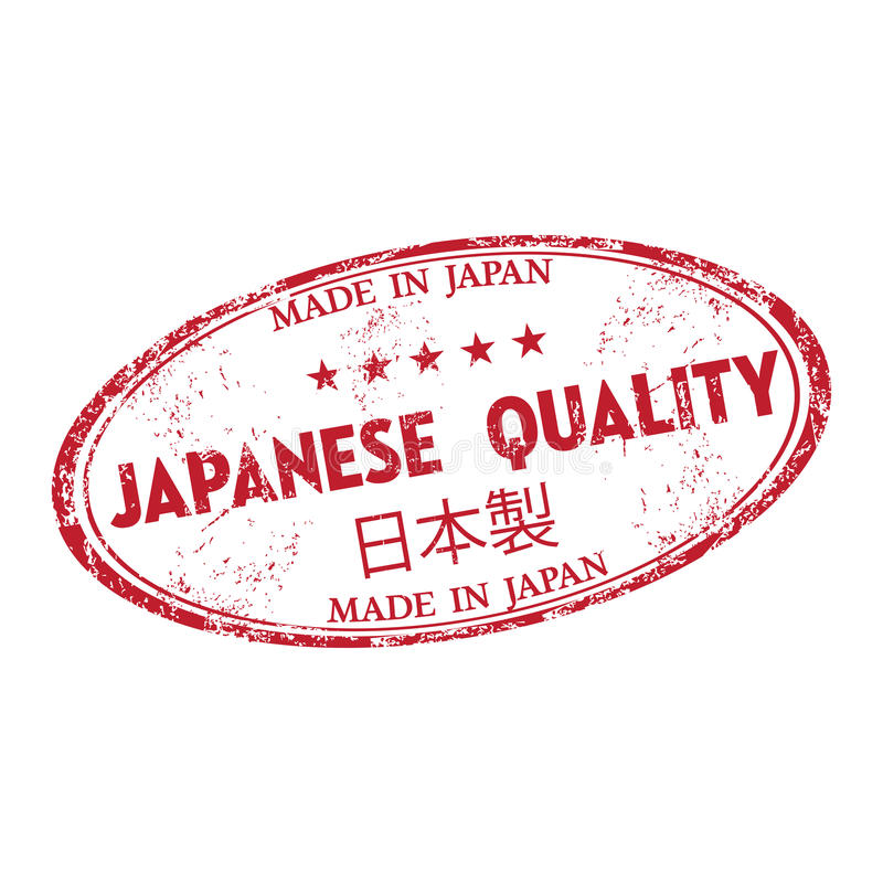Japanese quality rubber stamp stock image