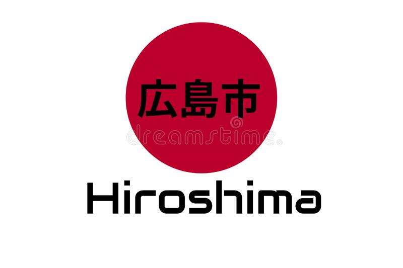 Japanese red circle rising sun sign from japan national flag with inscription of city name: Hiroshima on english and. Japanese language. Simple logo for stock illustration