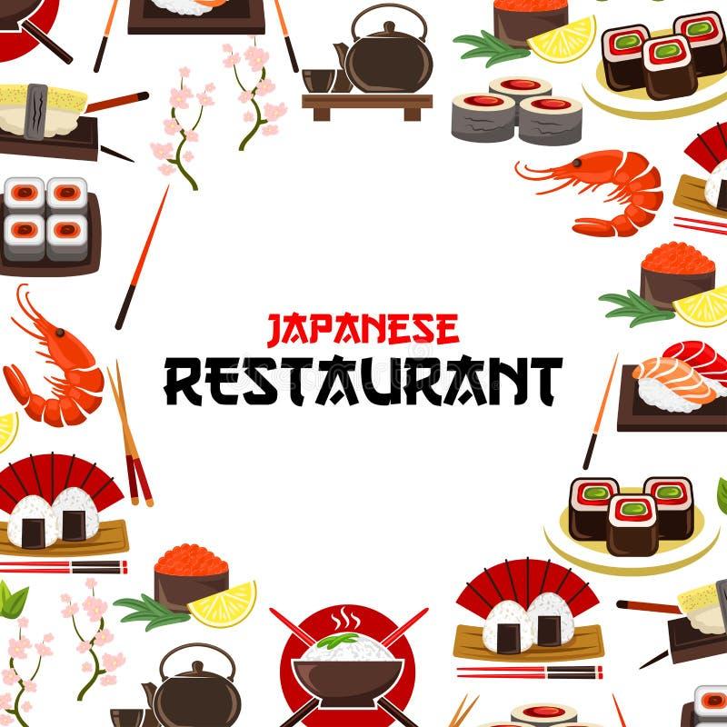 Japanese restaurant poster seafood sushi, sashimi. Sushi, sashimi seafood vector poster for Japanese restaurant. Oriental cuisine food sushi rolls, sashimi vector illustration