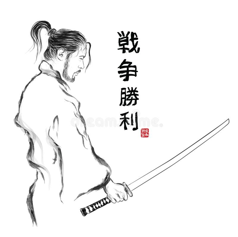 Japanese samourai with sword stock images