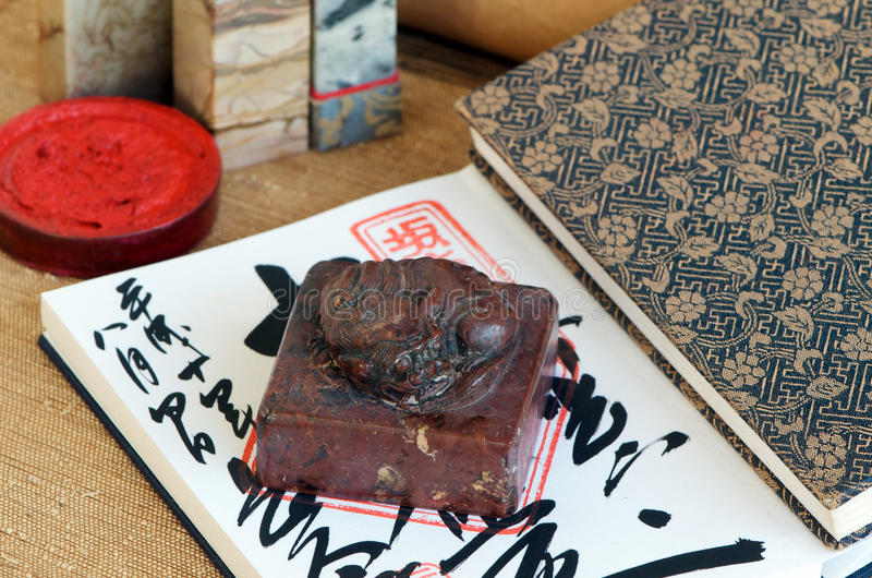 Japanese Seal Royalty Free Stock Images
