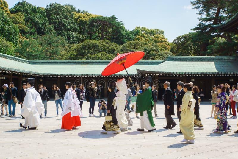 Download Japanese Shinto Wedding Ceremony Editorial Photo - Image: 42148501