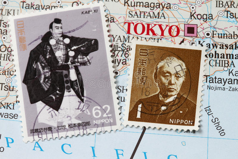 Download Japanese Stamp Stock Photography - Image: 12968042
