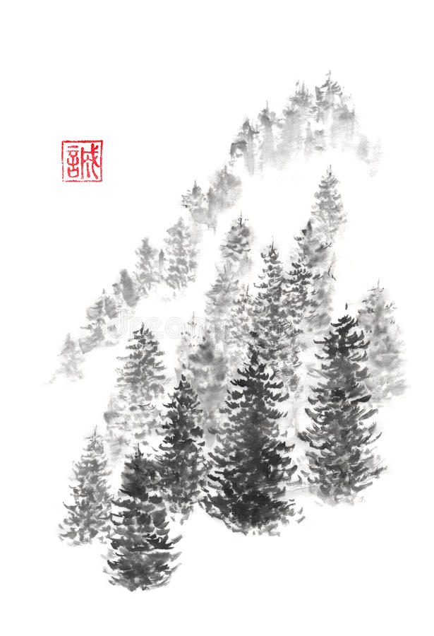 Japanese style sumi-e pine hill ink painting. Hieroglyph featured means sincerity. Great for greeting cards or texture design stock illustration