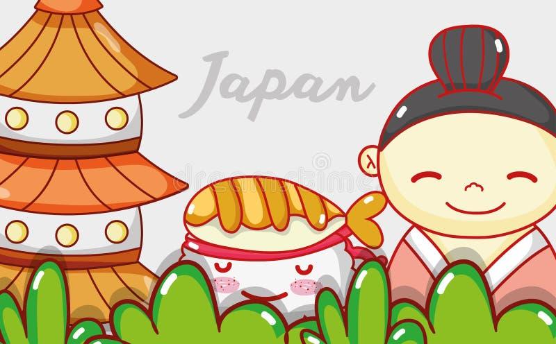 Japanese gastronomy cute kawaii cartoons royalty free illustration