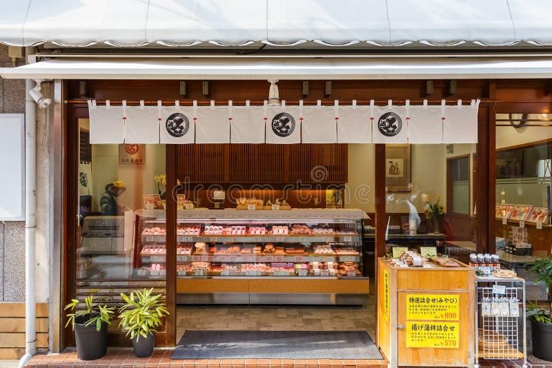 Japanese sweet shop at Nagasaki Chinatown stock image