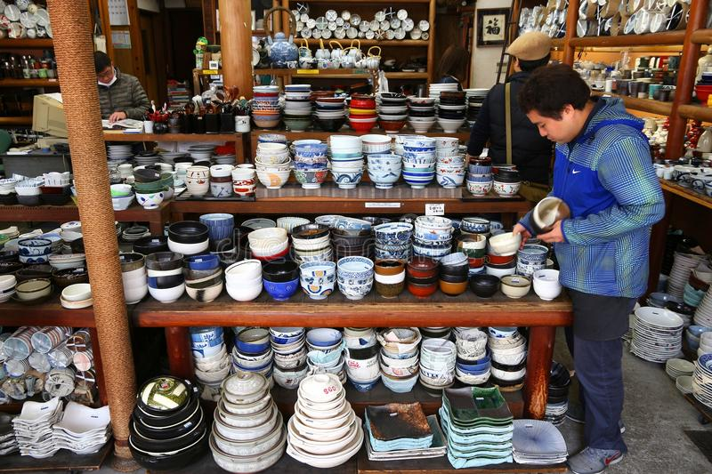 Japanese tableware store royalty free stock photos