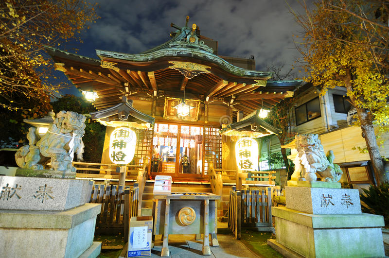 Japanese Temple Editorial Stock Image