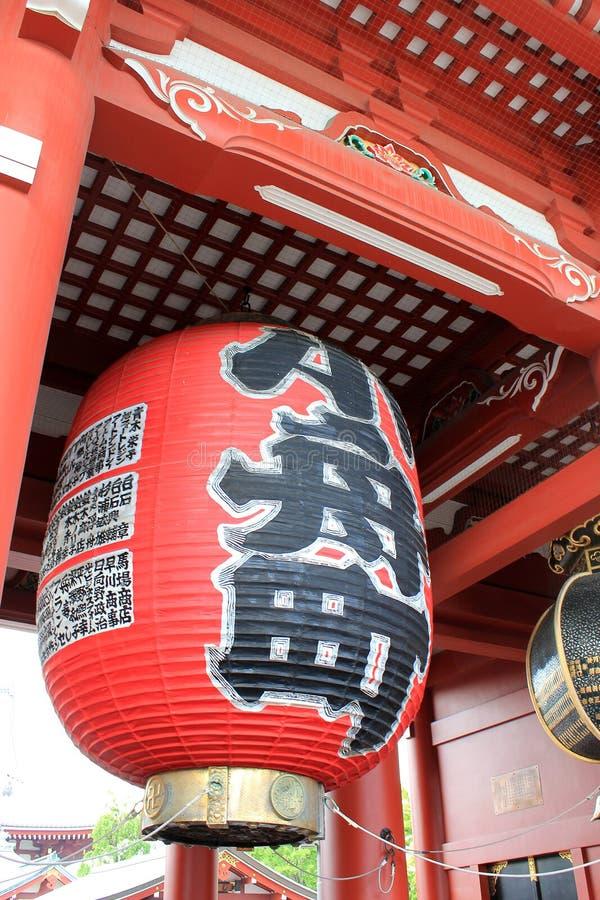 Japanese temple. Big Japanese temple in Osaka stock photos