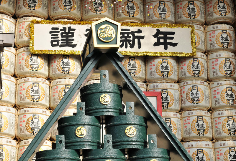Download Japanese temple detail editorial photo. Image of customs - 24035681