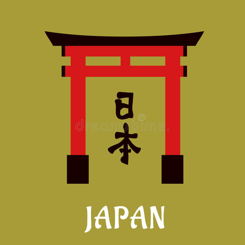Japanese torii gate in flat style. Japanese traditional torii gate in flat style, symbolic entrance to a sacred space stock illustration