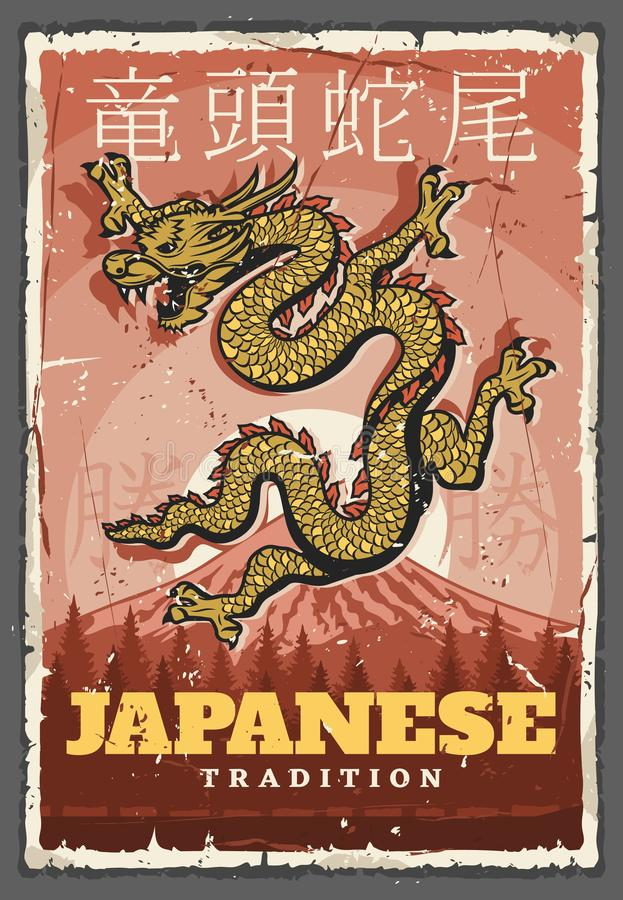 Japanese traditions, dragon and Fuji mount royalty free illustration