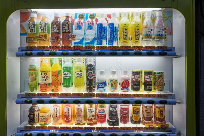 Japanese Vending Machine royalty free stock photography