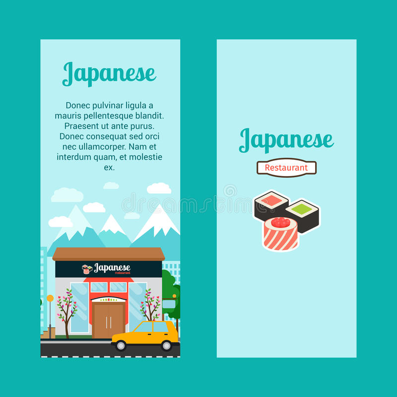 Japanese vertical flyers with shop building royalty free illustration