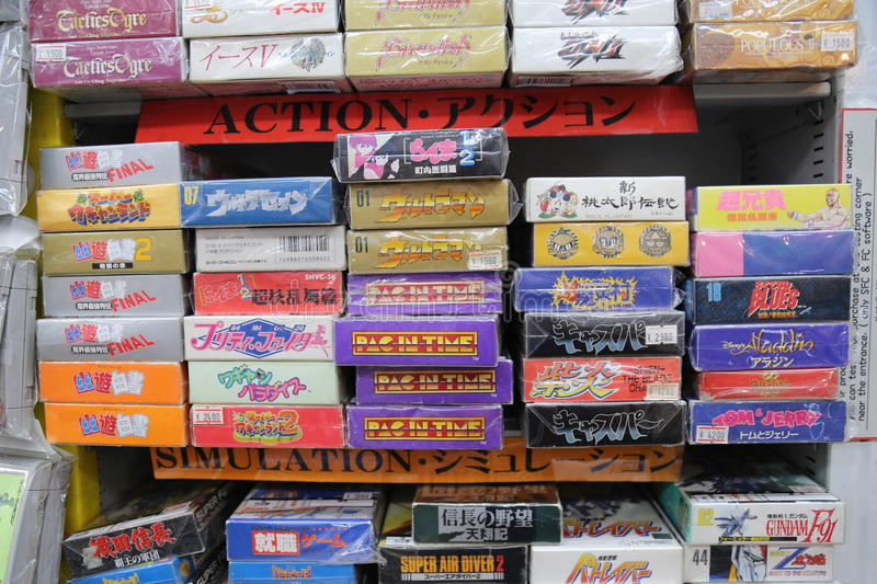 Japanese Video Games. This image of used Japanese Nintendo 64 games was captured inside of a video game store located in Akihabara, Japan in 2014 stock photo