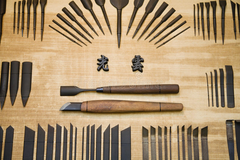 Japanese Woodworking Tools royalty free stock photo