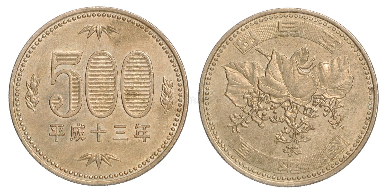 Japanese yen coin. 500 Japanese yen closeup on white background - set royalty free stock photography