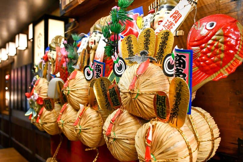 Japanische Dekorationen für Glück und Vermögen lizenzfreies stockfoto