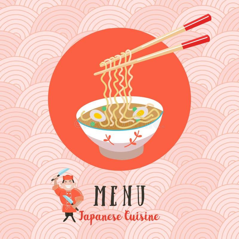 Japanische Küche Japanischer Chef Satz japanisches traditionelles DIS stock abbildung