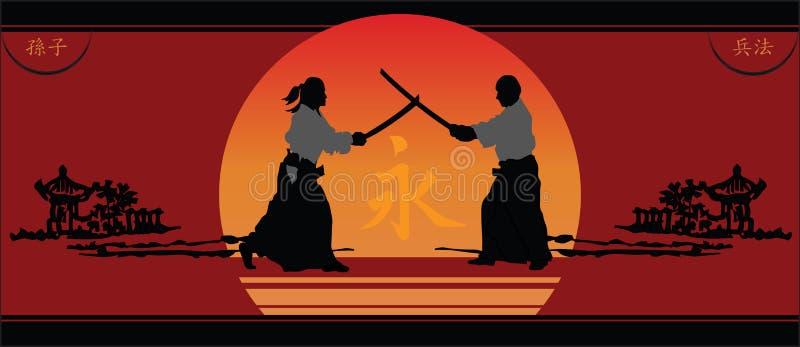Japanische Krieger auf Sonnenuntergang stock abbildung